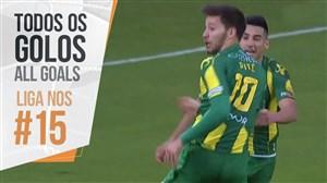 تمام گل های هفته پانزدهم لیگ پرتغال 19-2018