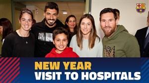عیادت بازیکنان بارسلونا از بیماران
