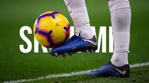 مهارت های زیبای ستارگان فوتبال در مستطیل سبز