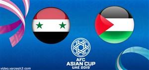 خلاصه بازی سوریه 0 - فلسطین 0