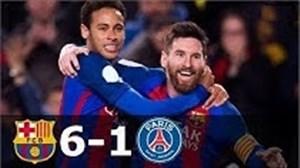 بازی خاطره انگیز بارسلونا 6 - پاری سن ژرمن 1