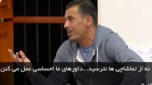 انتقاد یونس محمود از داوری ضعیف امارات - بحرین