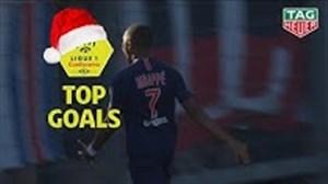 5 گل برتر بازیکنان دورگه فرانسوی لیگ لوشامپیونه