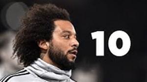 10 گل برتر مارسلو با تکنیک ترین مدافع سال 2018