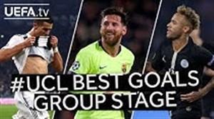 بهترین گلهای مرحله گروهی لیگ قهرمانان اروپا