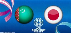 خلاصه بازی ژاپن 3 - ترکمنستان 2