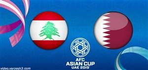 خلاصه بازی قطر 2 - لبنان 0