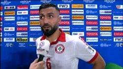 صحبت های بازیکن لبنان پس از شکست برابر قطر