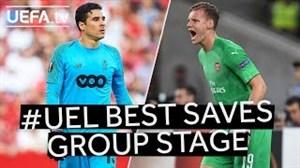 سیو های برتر مرحله گروهی لیگ اروپا 19-2018
