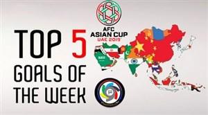 پنج گل برترهفتهاول جامملتهایآسیا بهانتخاب ورزش سه
