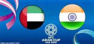 خلاصه بازی امارات 2 - هند 0