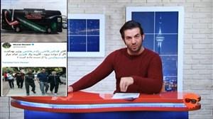 از شیطنت اماراتی ها تا وزیر پرسپولیسی