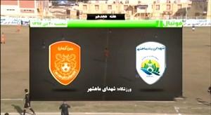 خلاصه بازی شهرداری ماهشر 0 - مس کرمان 0