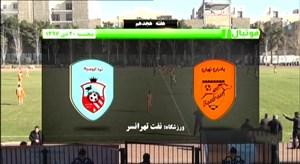 خلاصه بازی بادران تهران 2 - نود ارومیه 2