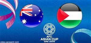 خلاصه بازی فلسطین 0 - استرالیا 3
