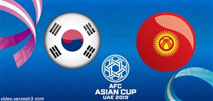 خلاصه بازی قرقیزستان 0 - کره جنوبی 1