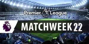 پیش بازی های هفته بیست ودوم لیگ جزیره فصل 19-2018