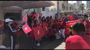 اختصاصی ورزش سه ؛ تشویق هواداران ویتنام بیرون ورزشگاه