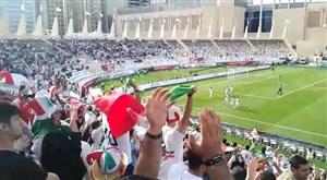 شادی هواداران ایرانی پس از گل سردارآزمون