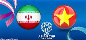 خلاصه بازی ویتنام 0 - ایران 2 (گزارش اختصاصی)