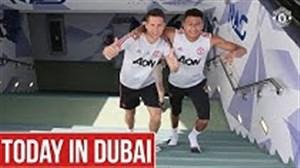 حواشی اردوی منچستریونایتد در دوبی