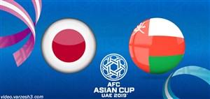 خلاصه بازی عمان  0 - ژاپن 1
