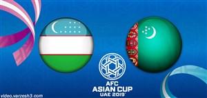 خلاصه بازی ترکمنستان 0 - ازبکستان 4