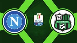 خلاصه بازی ناپولی 2 -  ساسولو 0 (کوپا ایتالیا)