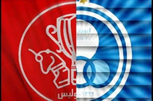 آخرین وضعیت خصوصی سازی دو باشگاه استقلال و پرسپولیس
