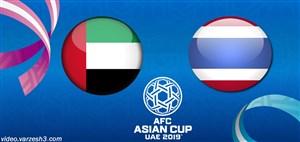خلاصه بازی امارات 1 - تایلند 1