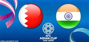 خلاصه بازی هند 0 - بحرین 1