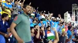 تشویق پرشور هندی ها در بازی بحرین