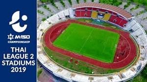 استادیم های لیگ 2 تایلند