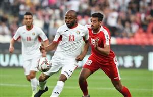 اردن 0- فلسطین 0؛ شگفتیساز نمیبازد!