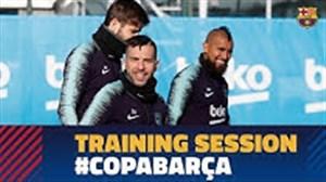 تمرینات آماده سازی بارسلونا برای رویارویی با لوانته