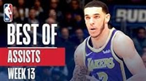 برترین پاس گلهای هفته 13 بسکتبال NBA