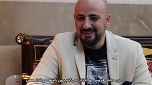 گفتگو با کارشناس فوتبال عراقی درباره بازی ایران - عراق