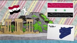 اینفوگرافی تیم ملی سوریه