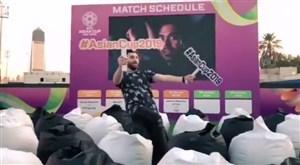 کلیپ AFC ازحضور مسی ایرانی پیش از بازی عراق