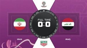 خلاصه بازی ایران 0 - عراق 0