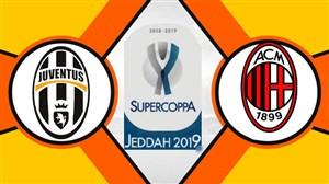 خلاصه بازی یوونتوس 1 - میلان 0 (سوپر کاپ ایتالیا)