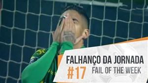 گل نکردن عجیب دروازه خالی در لیگ پرتغال