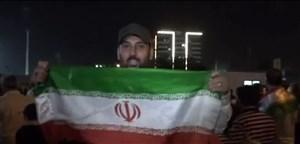 نظر هواداران در مورد تساوی ایران برابر عراق