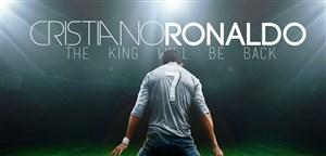 حرکات تکنیکی و نمایشی کریستیانو رونالدو