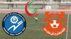 خلاصه بازی مس کرمان 0 - گل گهرسیرجان 1