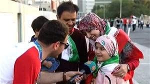 با هواداران پرشور تیم ملی قبل و بعد از بازی با عراق