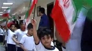 گزارشی از مدرسه ایرانیان در امارات