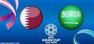 خلاصه بازی عربستان 0 - قطر 2 ( دبل المعز علی)