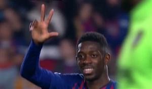 گل اول بارسلونا به لوانته توسط دمبله