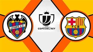 خلاصه بازی بارسلونا 3 - لوانته 0 (گزارشاختصاصی)